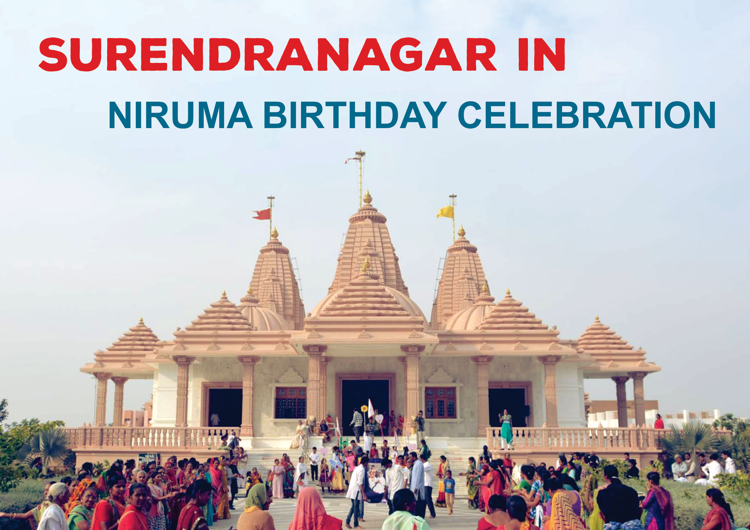 Surendranagar Center Niruma Birthday Celebration