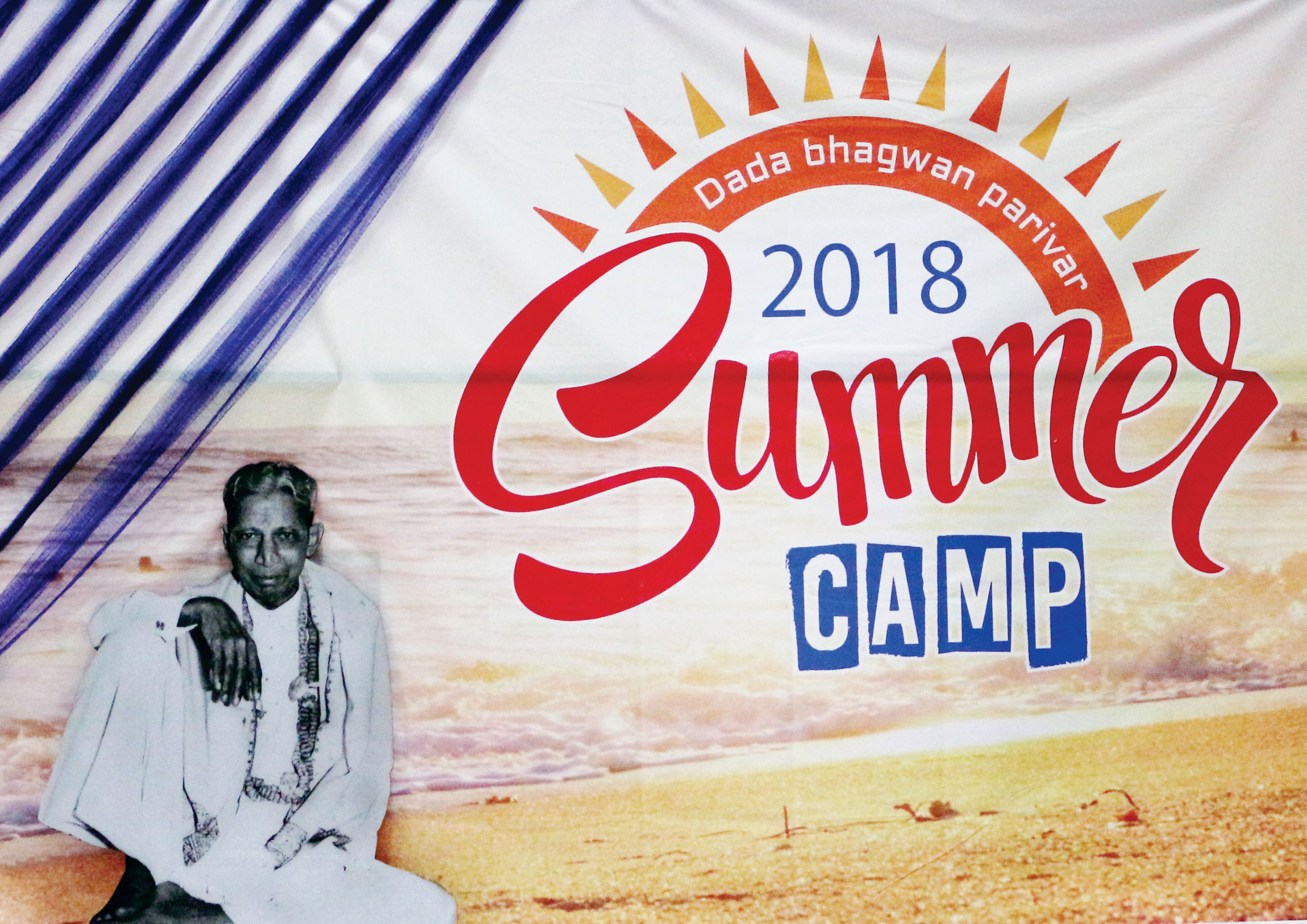 Summer Camp (Boys) 2018