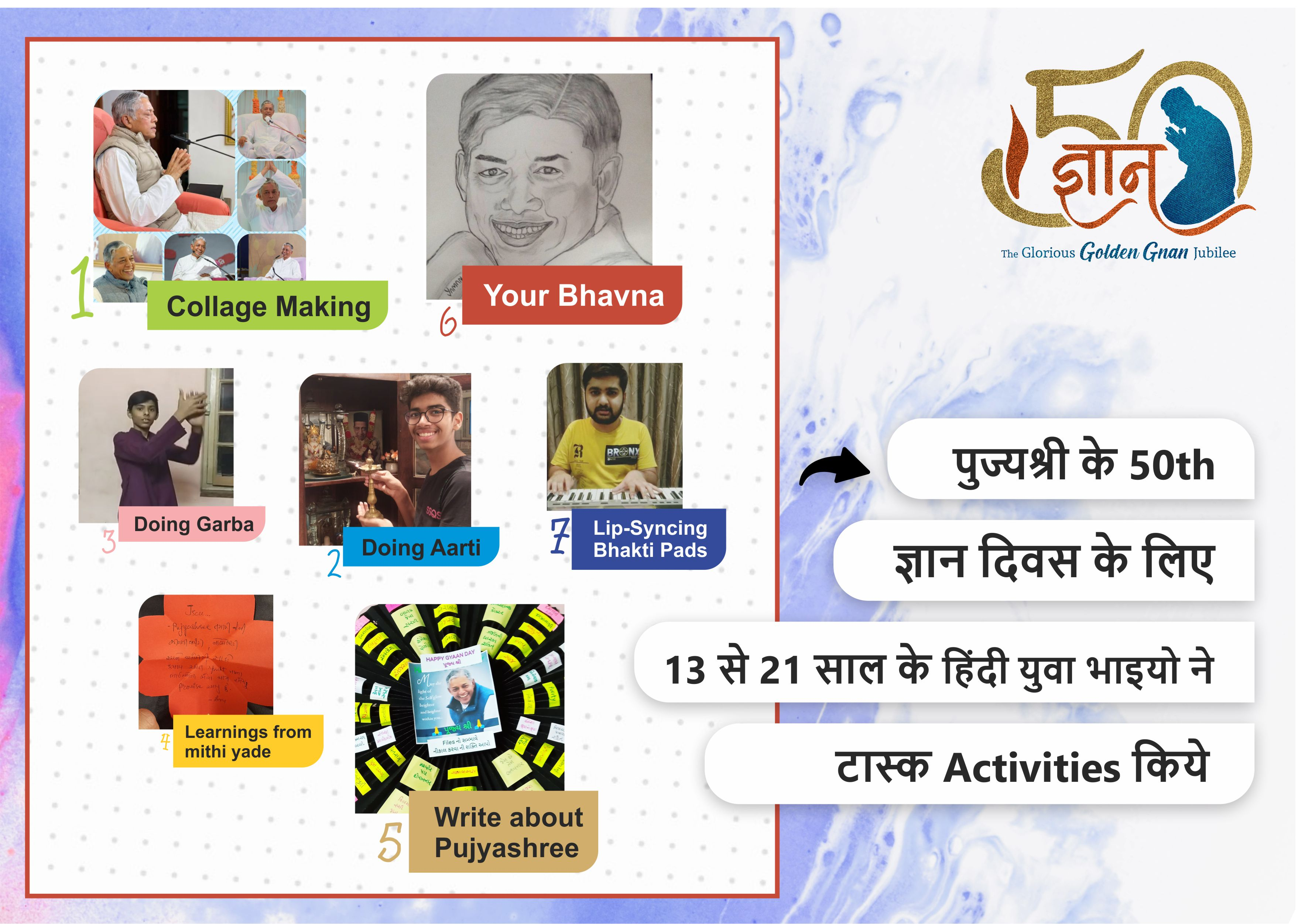 Collage Hindi Centre Puj 50 Yrs Web