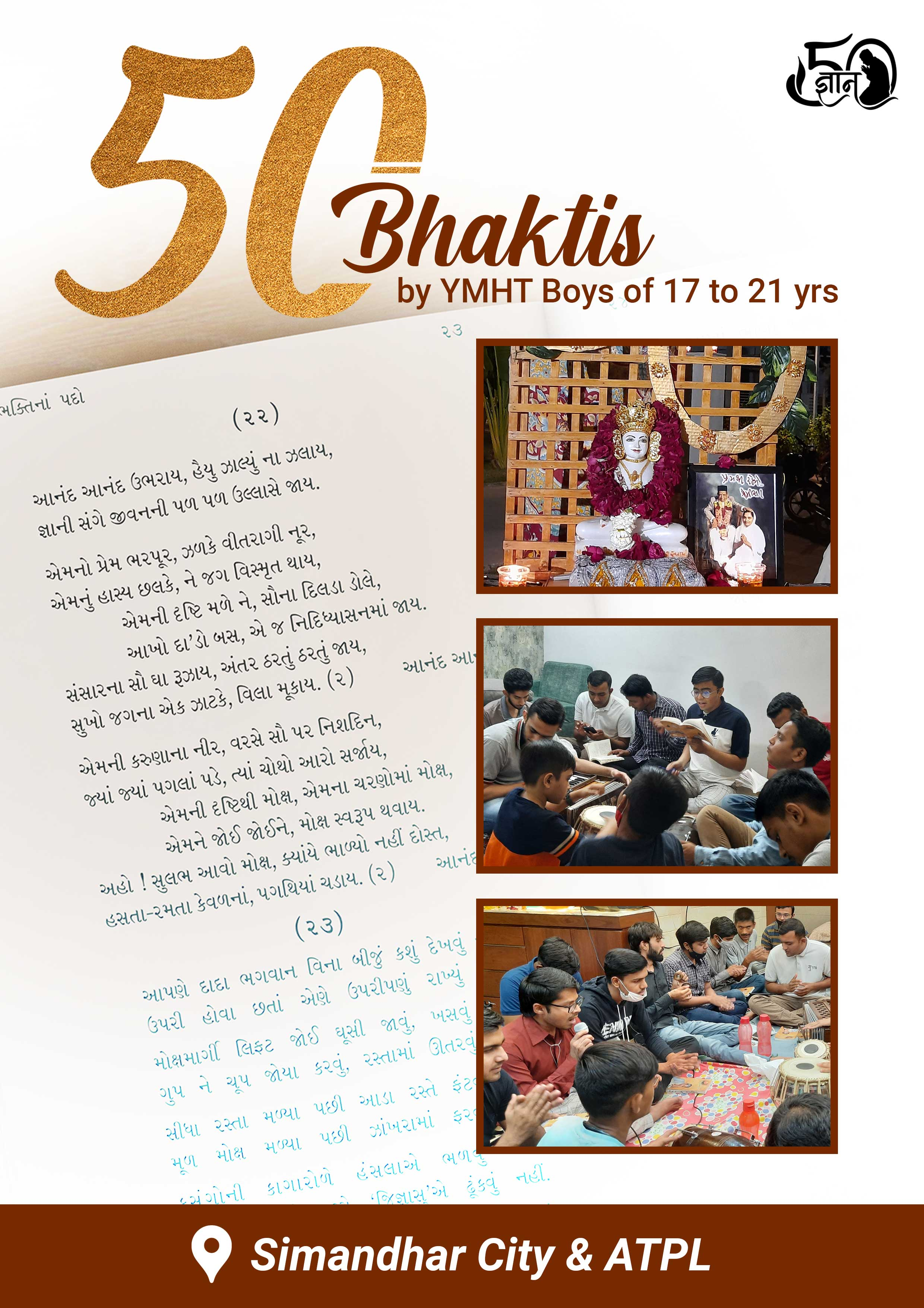 2021 - 50 Bhakti for Pujyashree 50 Gnanday