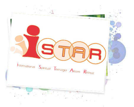 Experience in iSTAR