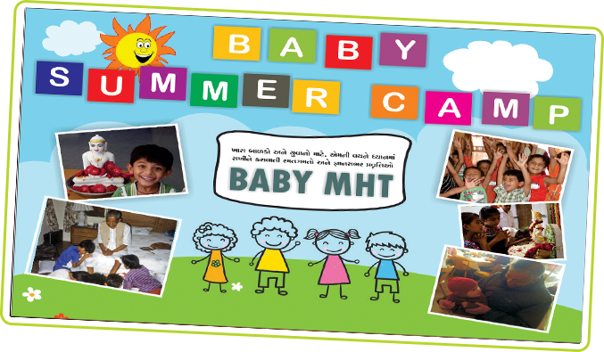 Baby Summer Camp 2016