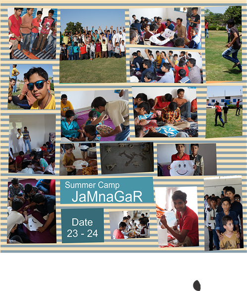 Jamnagar Collage1