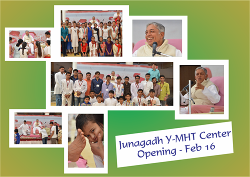 Junagadh Y MHT Center Opening Feb 16 Collage