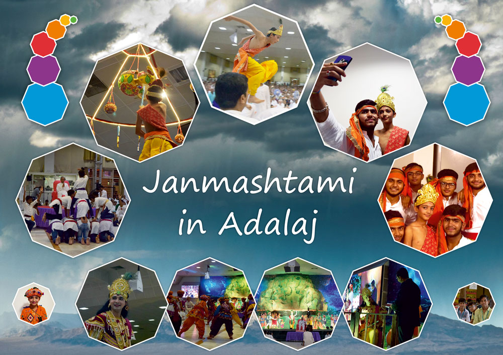 Janmastmi Collage